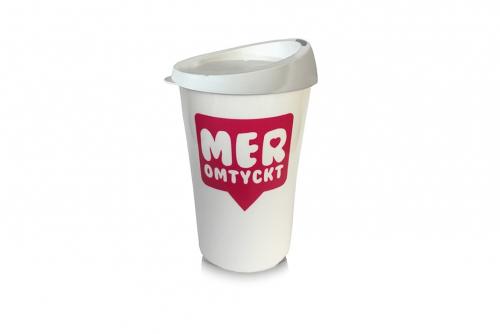 Kahvimuki To-Go painatuksella